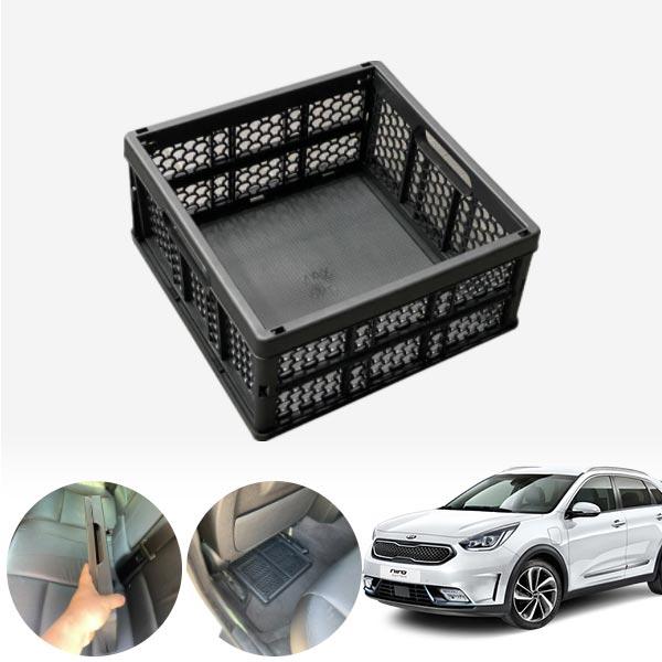 니로 모비스순정 접이식 트렁크정리함 차량용품 cs02059