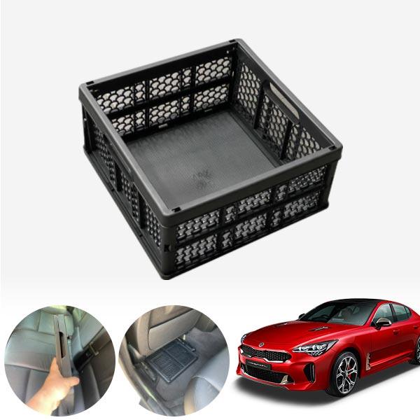 스팅어 모비스순정 접이식 트렁크정리함 차량용품 cs02060