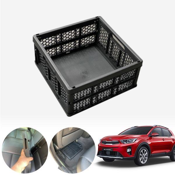 스토닉 모비스순정 접이식 트렁크정리함 차량용품 cs02061