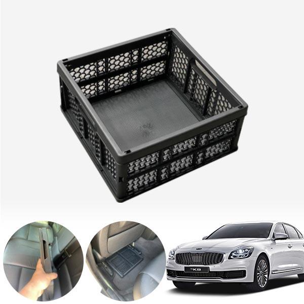 K9(더)(18~) 모비스순정 접이식 트렁크정리함 차량용품 cs02064