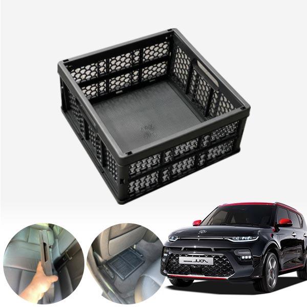 쏘울부스터 모비스순정 접이식 트렁크정리함 차량용품 cs02065