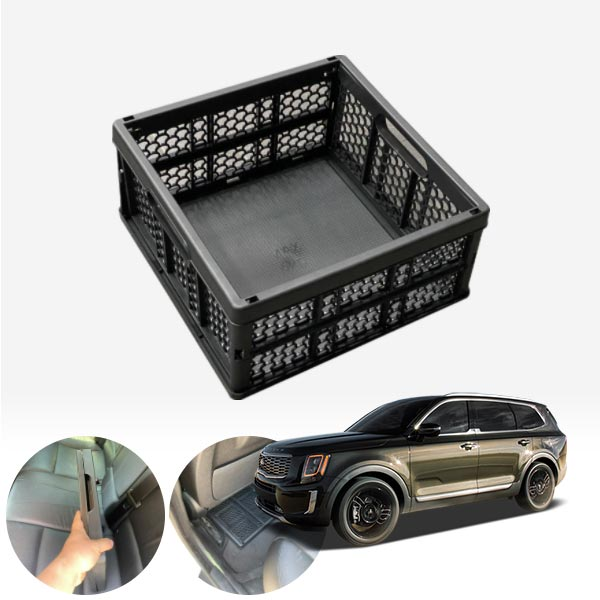 텔루라이드 모비스순정 접이식 트렁크정리함 차량용품 cs02066