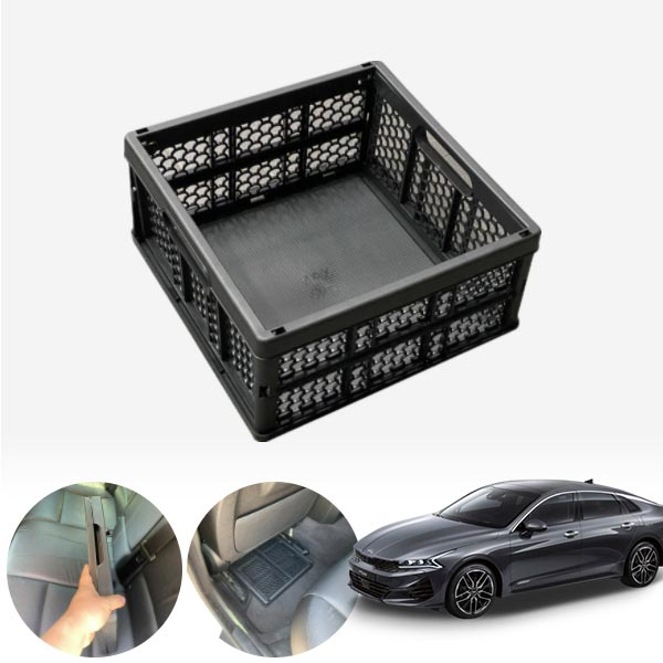 K5(3세대)2020 모비스순정 접이식 트렁크정리함 차량용품 cs02068