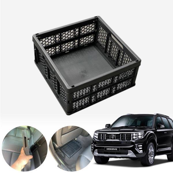 모하비(더마스터) 모비스순정 접이식 트렁크정리함 차량용품 cs02069