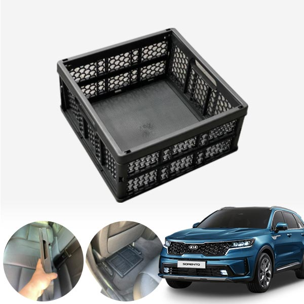 쏘렌토(MQ4) 모비스순정 접이식 트렁크정리함 차량용품 cs02070