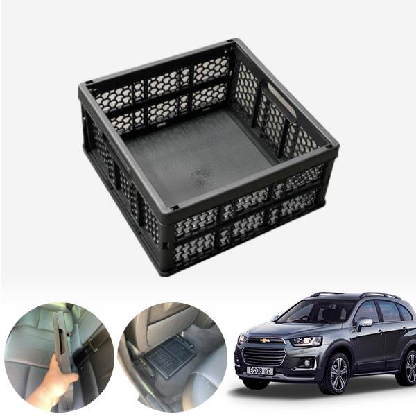캡티바 모비스순정 접이식 트렁크정리함 차량용품 cs03025