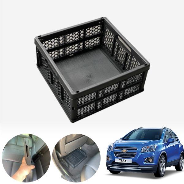 트랙스 모비스순정 접이식 트렁크정리함 차량용품 cs03030
