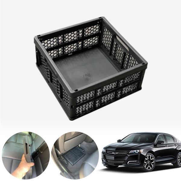 임팔라 모비스순정 접이식 트렁크정리함 차량용품 cs03034