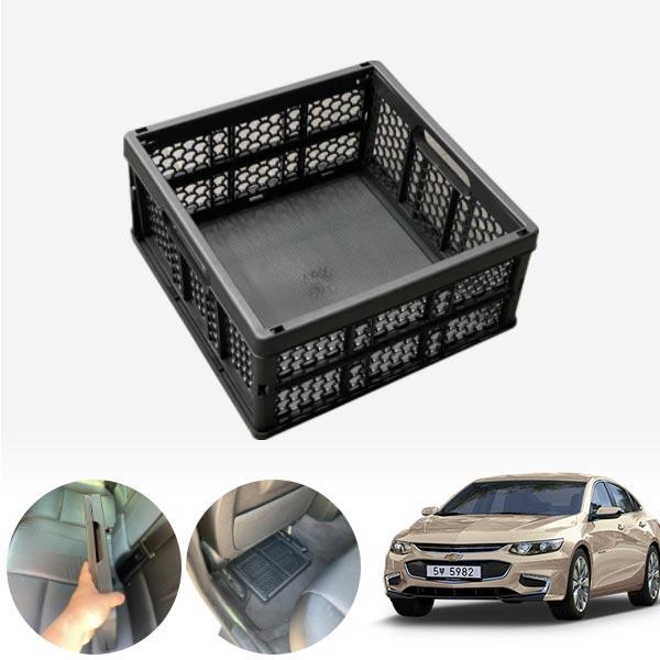 말리부(올뉴) 모비스순정 접이식 트렁크정리함 차량용품 cs03035