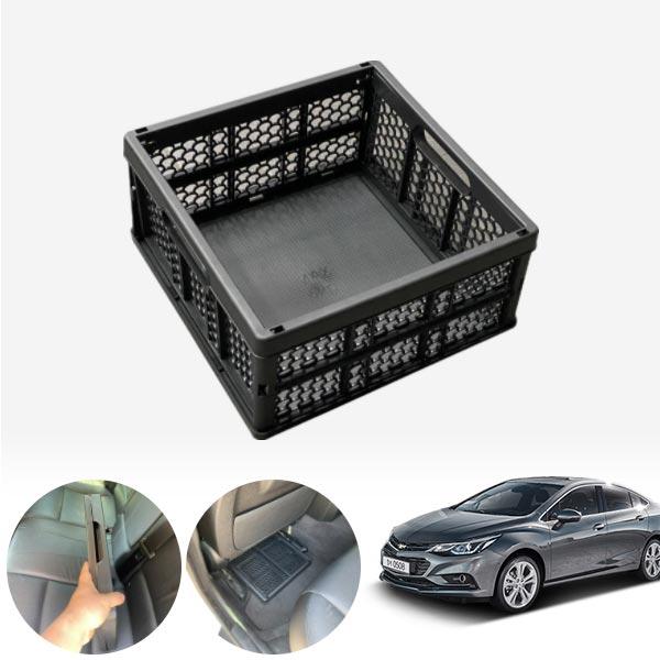 크루즈(올뉴) 모비스순정 접이식 트렁크정리함 차량용품 cs03036