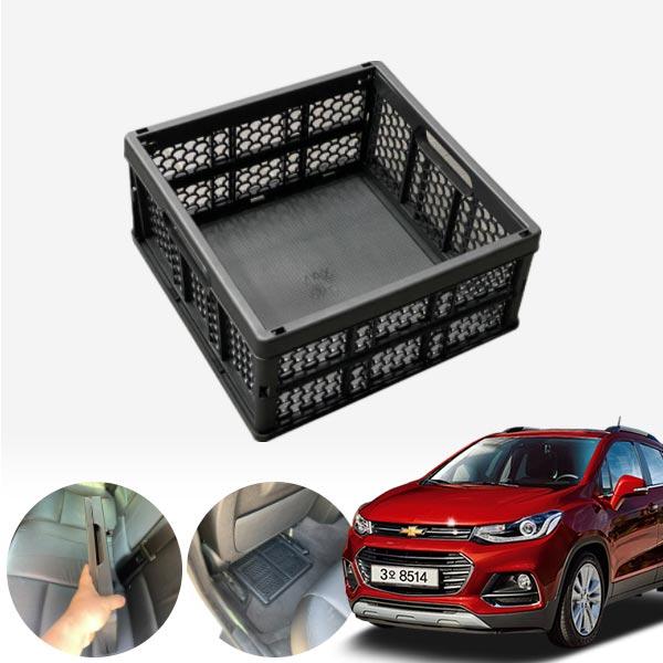 트랙스(더뉴) 모비스순정 접이식 트렁크정리함 차량용품 cs03037