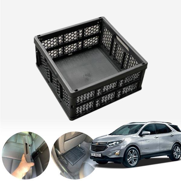 이쿼녹스 모비스순정 접이식 트렁크정리함 차량용품 cs03038