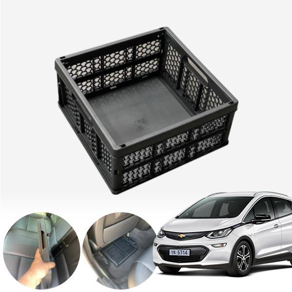볼트EV 모비스순정 접이식 트렁크정리함 차량용품 cs03040