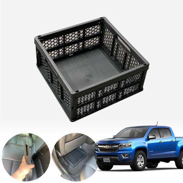 콜로라도 모비스순정 접이식 트렁크정리함 차량용품 cs03042