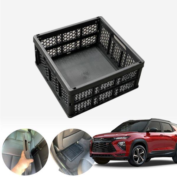 트레일블레이저 모비스순정 접이식 트렁크정리함 차량용품 cs03043