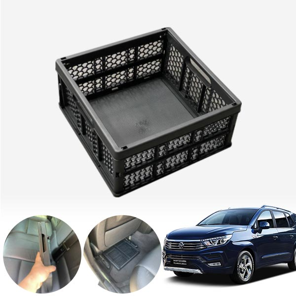 코란도투리스모 모비스순정 접이식 트렁크정리함 차량용품 cs04010