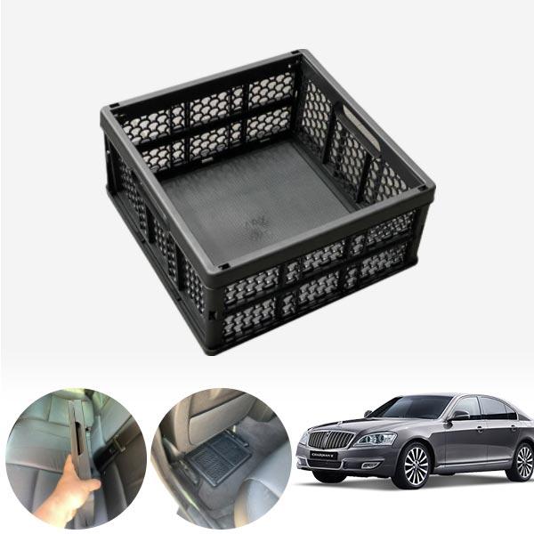 체어맨W(08~) 모비스순정 접이식 트렁크정리함 차량용품 cs04011