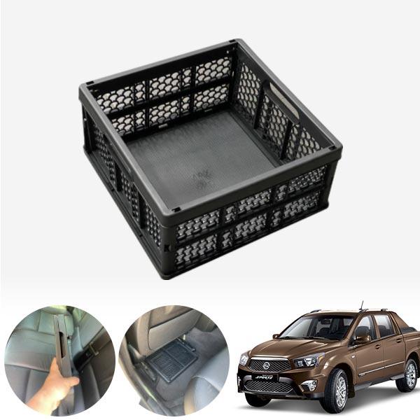 코란도스포츠 모비스순정 접이식 트렁크정리함 차량용품 cs04014