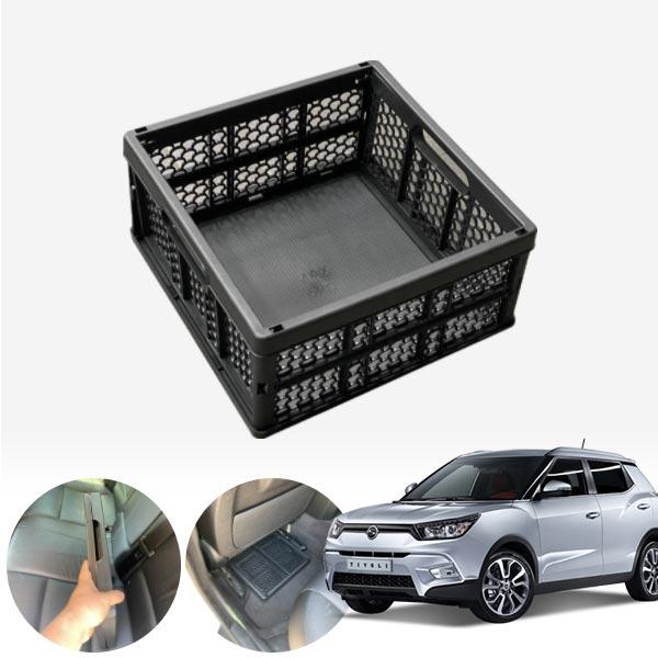 티볼리 모비스순정 접이식 트렁크정리함 차량용품 cs04015