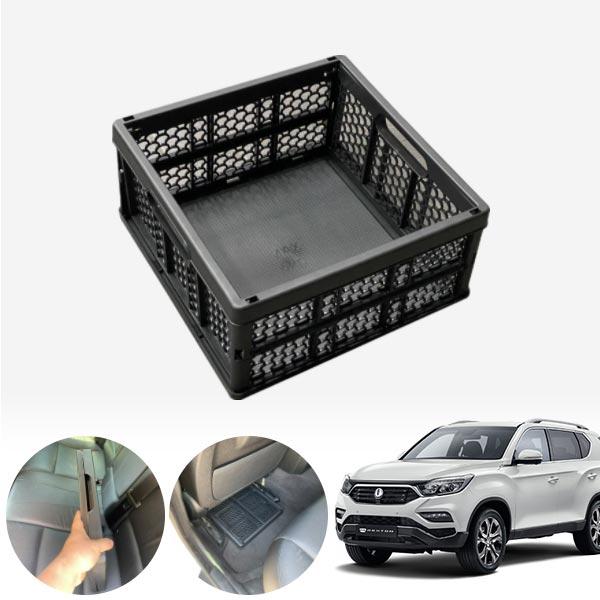 렉스턴(G4) 모비스순정 접이식 트렁크정리함 차량용품 cs04016