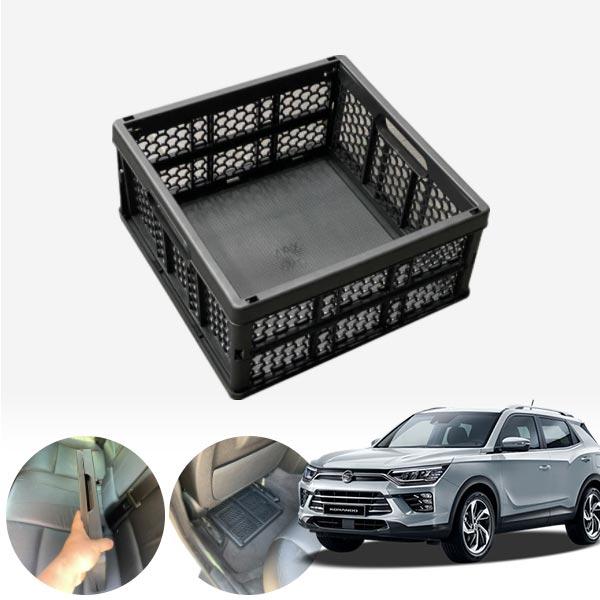 뷰티풀코란도 모비스순정 접이식 트렁크정리함 차량용품 cs04018