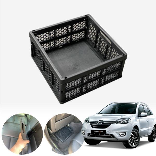 QM5 모비스순정 접이식 트렁크정리함 차량용품 cs05006