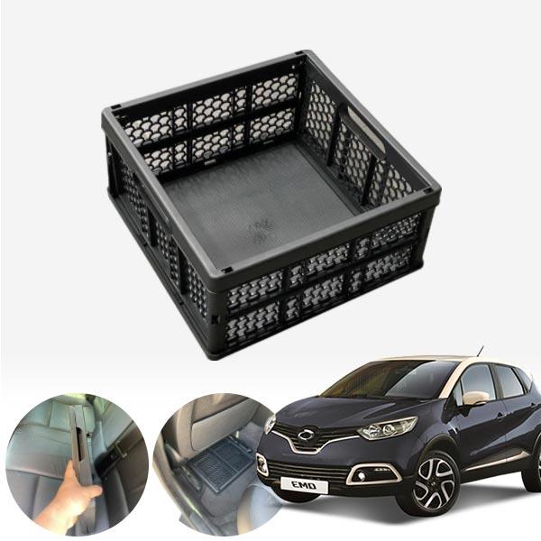 QM3 모비스순정 접이식 트렁크정리함 차량용품 cs05008