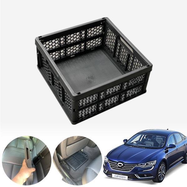 SM6 모비스순정 접이식 트렁크정리함 차량용품 cs05013