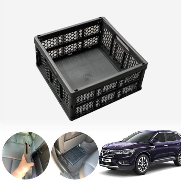 QM6 모비스순정 접이식 트렁크정리함 차량용품 cs05014