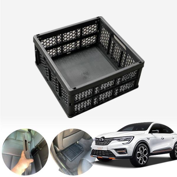 XM3 모비스순정 접이식 트렁크정리함 차량용품 cs05017