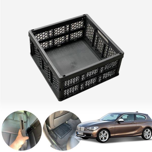 1시리즈(F20)(13~) 모비스순정 접이식 트렁크정리함 차량용품 cs06002