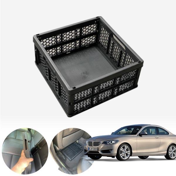 2시리즈(F45)(14~) 모비스순정 접이식 트렁크정리함 차량용품 cs06003