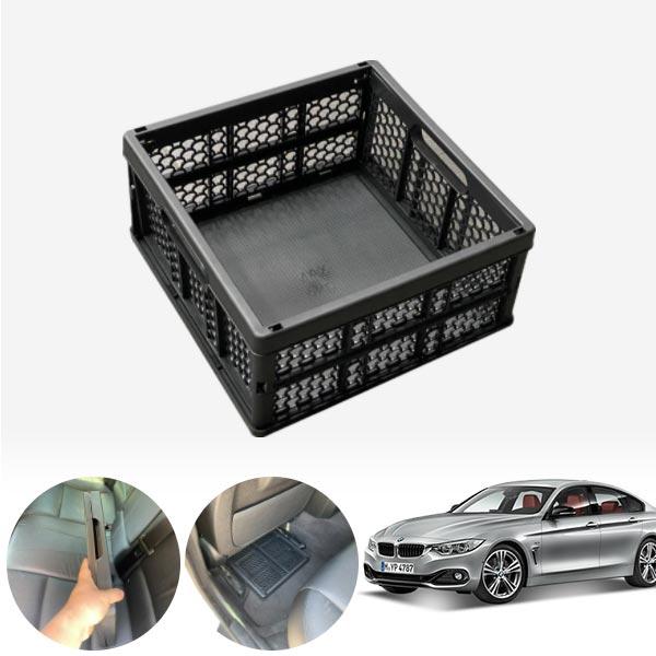4시리즈(F32)(14~) 모비스순정 접이식 트렁크정리함 차량용품 cs06006