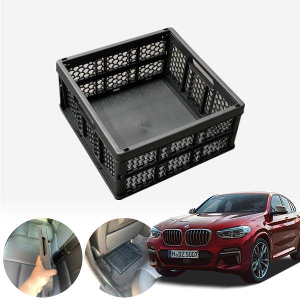 X4(F26)(14~18) 모비스순정 접이식 트렁크정리함 차량용품 cs06017