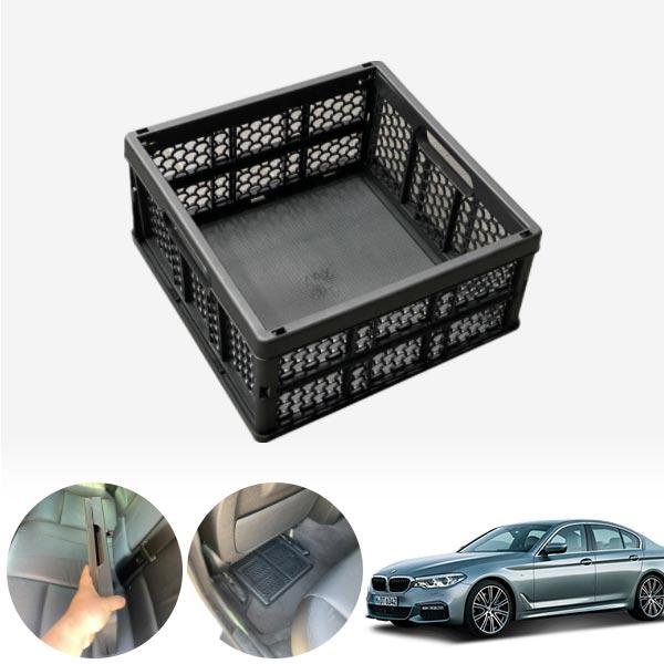5시리즈(G30)(17~) 모비스순정 접이식 트렁크정리함 차량용품 cs06037