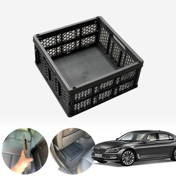 7시리즈(G11)(16~) 모비스순정 접이식 트렁크정리함 차량용품 cs06039