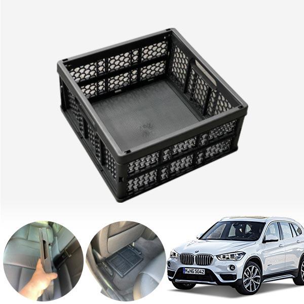 X1(F48)(16~) 모비스순정 접이식 트렁크정리함 차량용품 cs06040