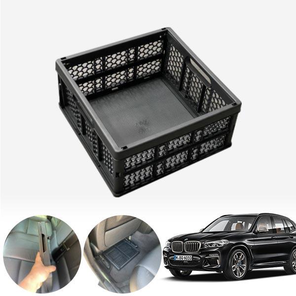 X3(G01)(18~) 모비스순정 접이식 트렁크정리함 차량용품 cs06041