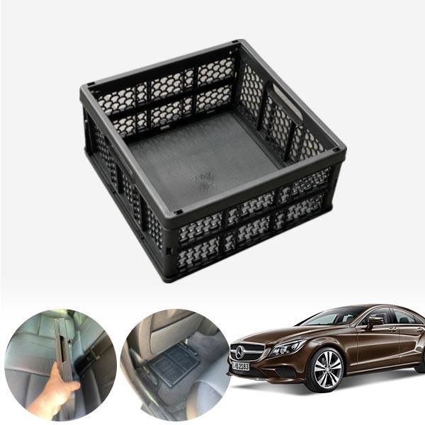CLS클래스(W218)(10~) 모비스순정 접이식 트렁크정리함 차량용품 cs07009