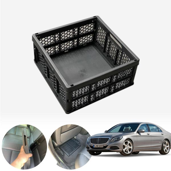 S클래스(W222)(14~) 모비스순정 접이식 트렁크정리함 차량용품 cs07036