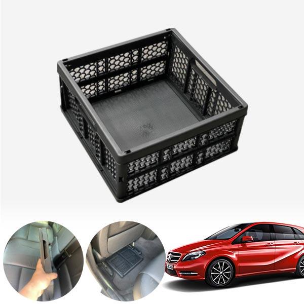 B클래스(W246)(12~18) 모비스순정 접이식 트렁크정리함 차량용품 cs07037