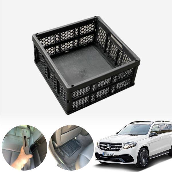 GLS클래스(X166)(17~) 모비스순정 접이식 트렁크정리함 차량용품 cs07038