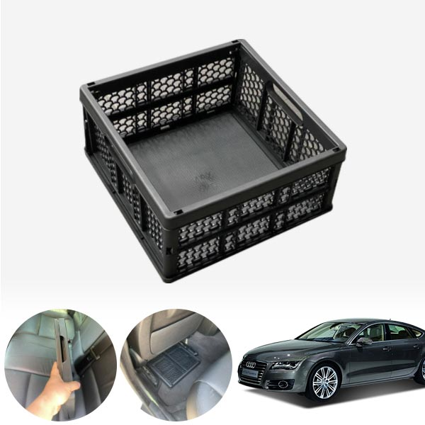 A7(4G8)(10~17) 모비스순정 접이식 트렁크정리함 차량용품 cs08008