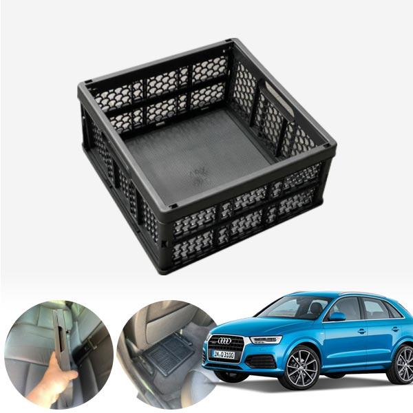 Q3(8U)(11~18) 모비스순정 접이식 트렁크정리함 차량용품 cs08011