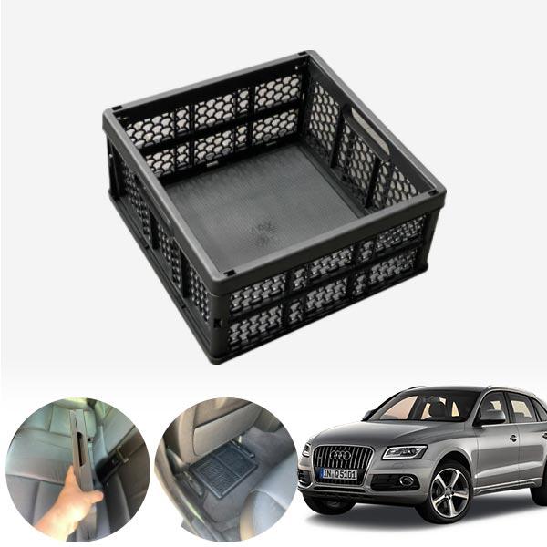 Q5(8R)(08~17) 모비스순정 접이식 트렁크정리함 차량용품 cs08012