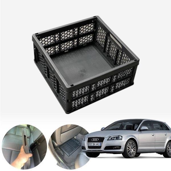 A3(8V)(13~) 모비스순정 접이식 트렁크정리함 차량용품 cs08028