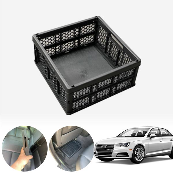 A4(B9)(16~) 모비스순정 접이식 트렁크정리함 차량용품 cs08029