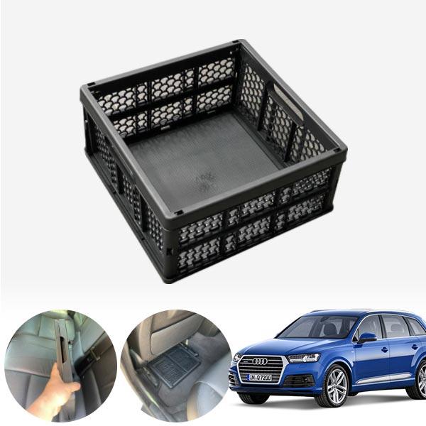 Q7(4M)(15~) 모비스순정 접이식 트렁크정리함 차량용품 cs08030