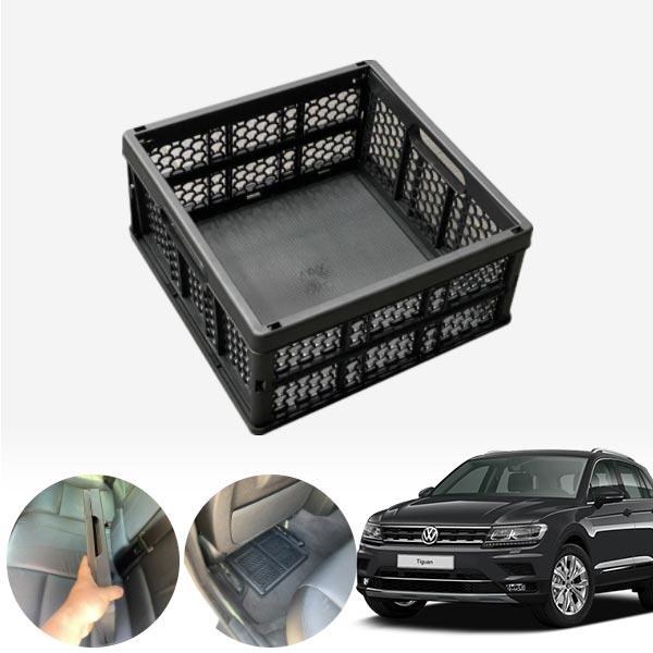 티구안(더뉴)(18~) 모비스순정 접이식 트렁크정리함 차량용품 cs09018