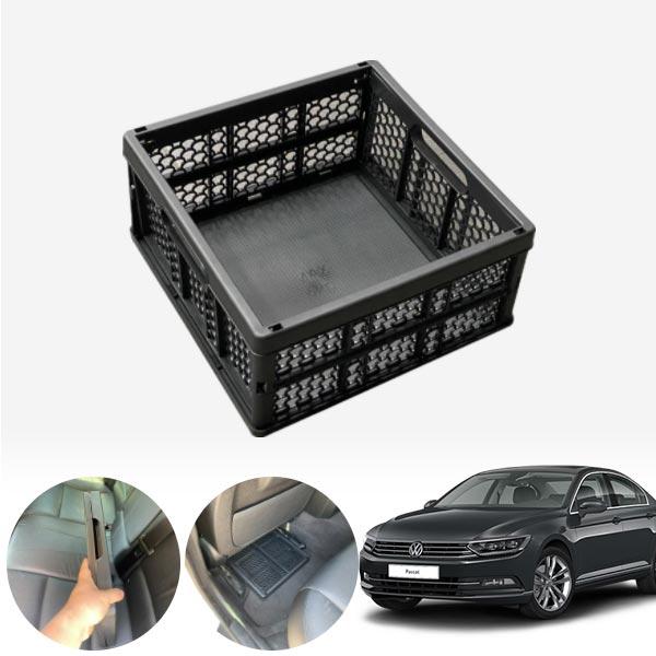 파사트(GT)(17~) 모비스순정 접이식 트렁크정리함 차량용품 cs09019
